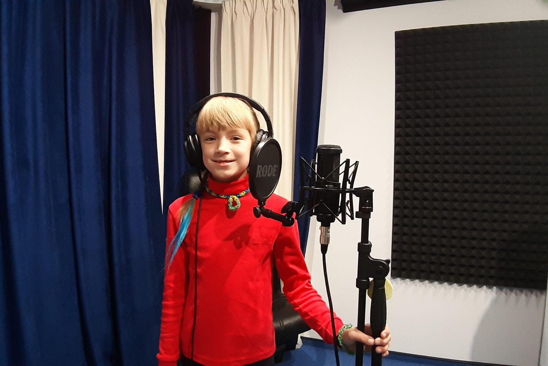 Студия звукозаписи Фонограмма